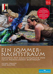 A Midsummer Night's Dream, DVD